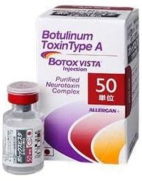 アラガン社Botox vista