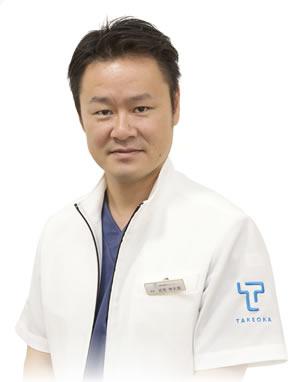 院長 武岡 伸太郎