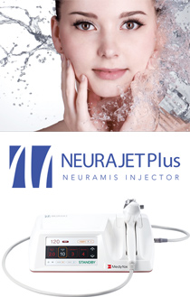水光注射(NEURAJET Plus)
